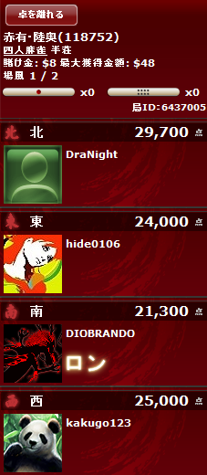 2014.1.5d1